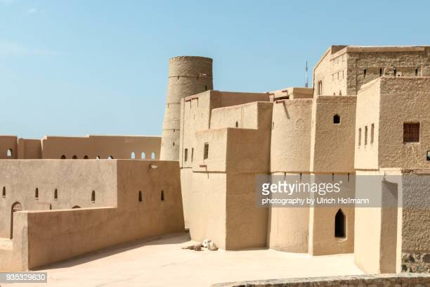 bahla fort, oman - loam stock photos and pictures