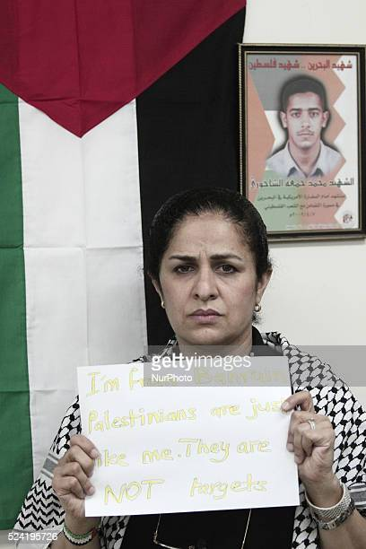 Bahrain Manama sitin soldarity with Gaza which still under fire from Israel on July 16 2014