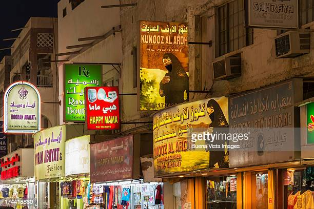 60 Top Bahrain Souk Pictures, Photos and Images - Getty Images
