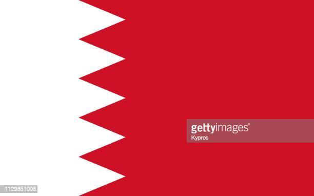 bahrain - bahrain stock-fotos und bilder