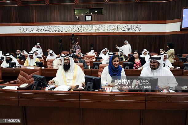 Bahraini MP's and Shura council members attend an extraordinary special meeting of the Bahraini Shura Council and House of Representatives in Manama...