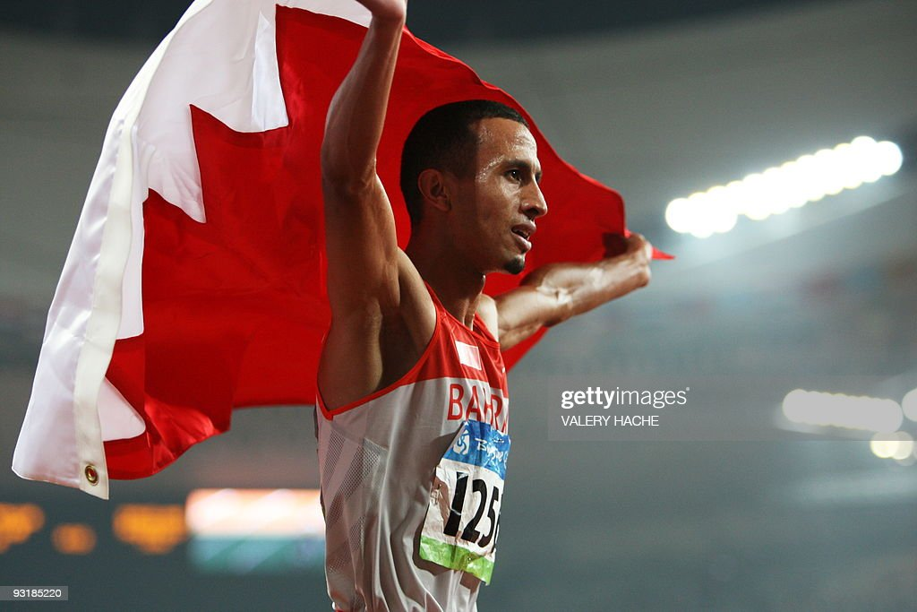 Bahrain's Rashid Ramzi celebrates winnin : News Photo