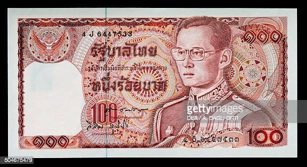 Baht banknote, 1970-1979, obverse, portrait of king Rama IX . Thailand, 20th century.