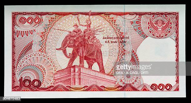 Baht banknote, 1970-1979, reverse, statue of King Naresuan on elephant in Suphanburi. Thailand, 20th century.