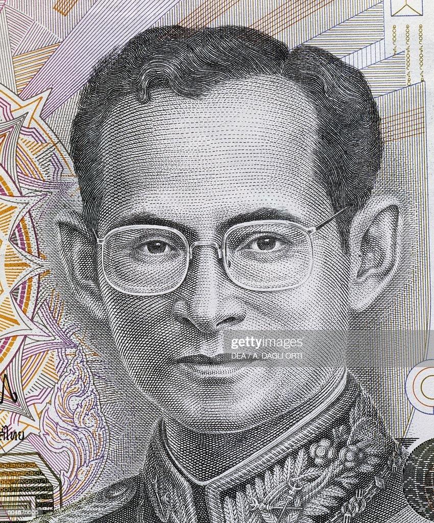 1000 baht banknote, 1990-1999, obverse, portrait of king Rama IX (Bhumibol Adulyadej, 1927-). Thailand, 20th century. Detail.