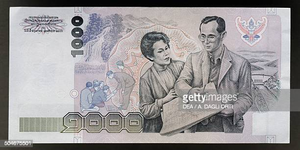 Baht banknote, 1990-1999, reverse, portrait of king Rama IX and queen Sirikit . Thailand, 20th century.
