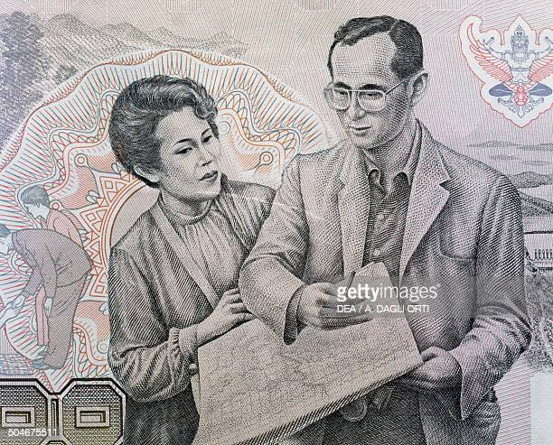 Baht banknote, 1990-1999, reverse, portrait of king Rama IX and queen Sirikit . Thailand, 20th century. Detail.