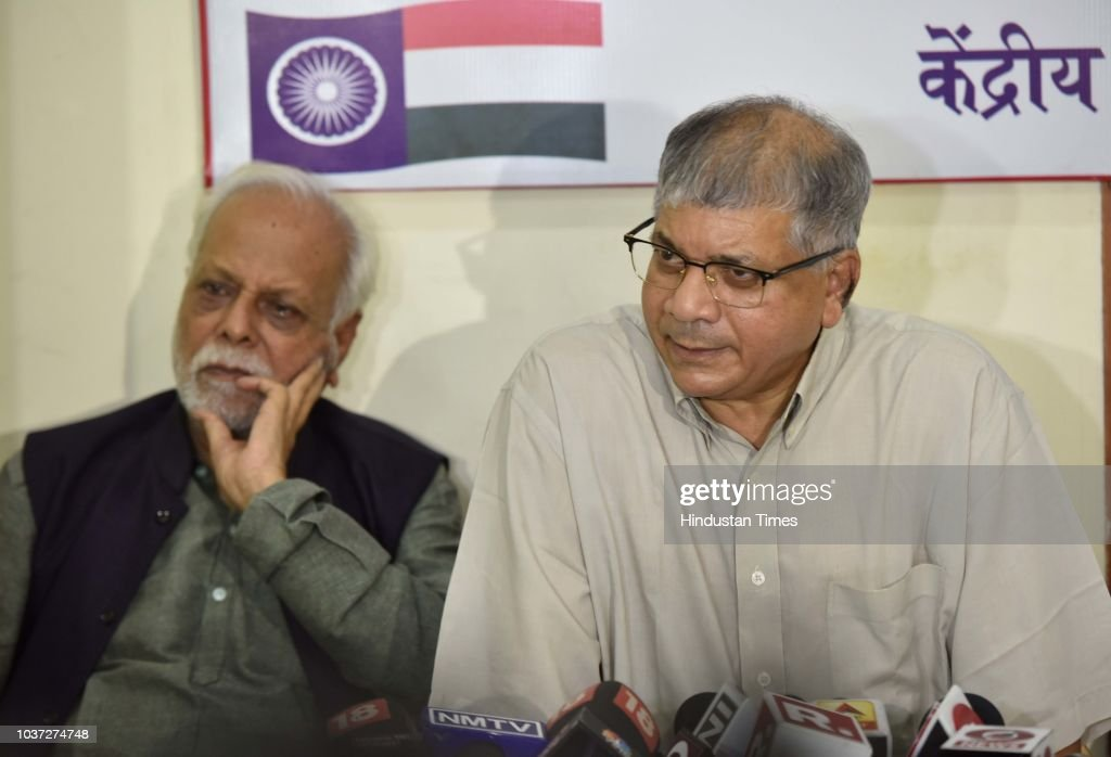 Press Conference Of Bahujan Mahasangh Chief Prakash  Ambedkar