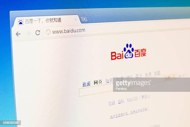 bai du website - focus on address bar. - baidu inc stock pictures, royalty-free photos & images