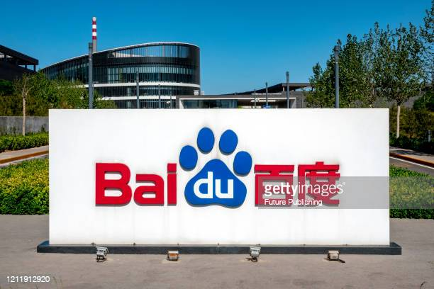 Baidu cloud computing center is the largest data center in Asia. Yangquan City, Shanxi Province, China, May 5, 2020. Baidu is the largest search...