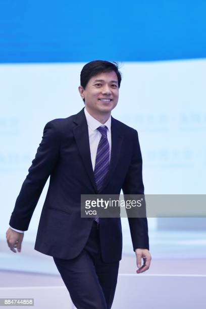 Baidu founder Robin Li Yanhong attends the opening ceremony of the 4th World Internet Conference on December 3 2017 in Wuzhen Zhejiang Province of...