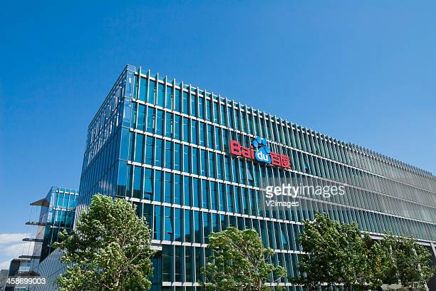 baidu headquarters - baidu inc stock pictures, royalty-free photos & images