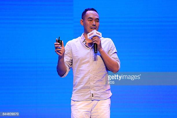 Baidu UE Director Liu Chao delivers a speech during the International Conference of Experience Design 2016 on July 1 2016 in Beijing China Themed...