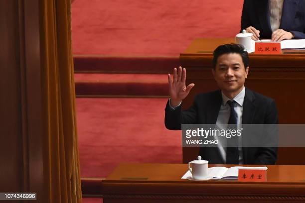 """Baidu's co-founder and CEO Robin Li waves at a celebration meeting marking the 40th anniversary of China's """"reform and opening up"""" policy at the..."""