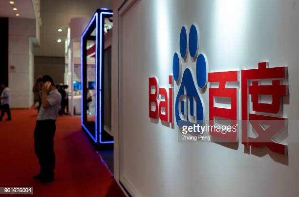 Baidu's exhibition booth on the 2nd World Intelligence Congress held in Tianjin Meijiang Exhibition Center from May 1618 2018 Baidu is the leading...