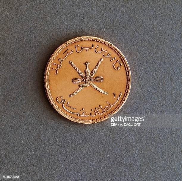 5 baisa or baiza coin 19901999 obverse Oman 20th century