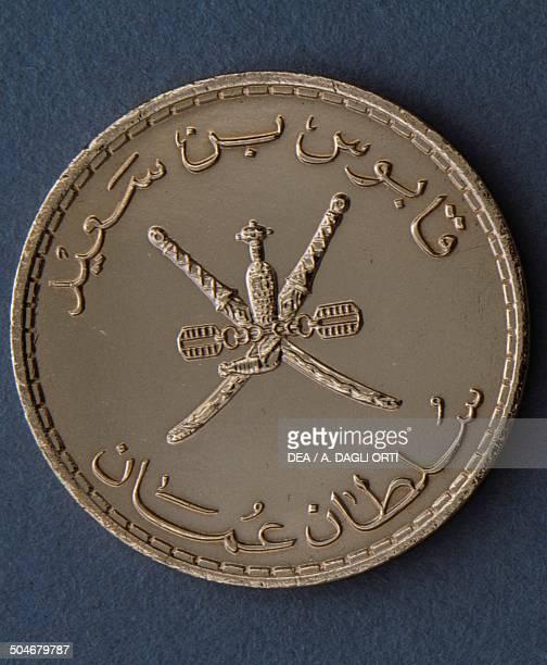 Baisa or baiza coin, 1990-1999, obverse. Oman, 20th century.