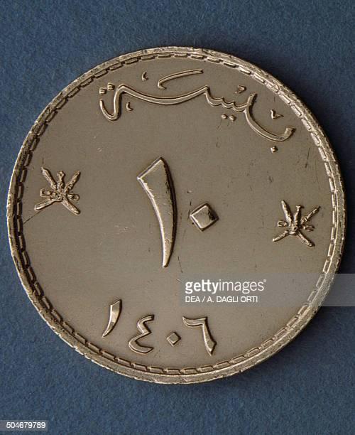 Baisa or baiza coin, 1990-1999, reverse. Oman, 20th century.