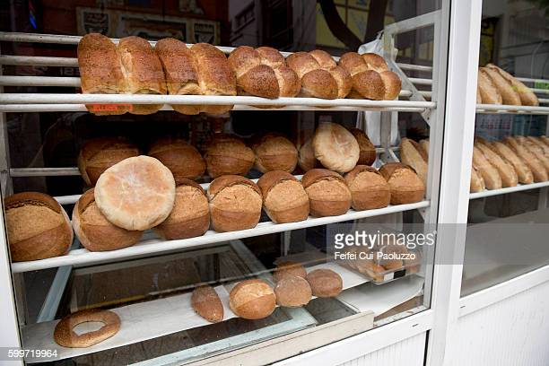 Bakery at Sinop of Black sea region in Turkey