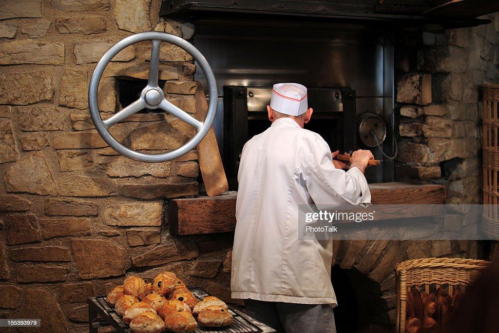 Boulangerie-XL : Photo