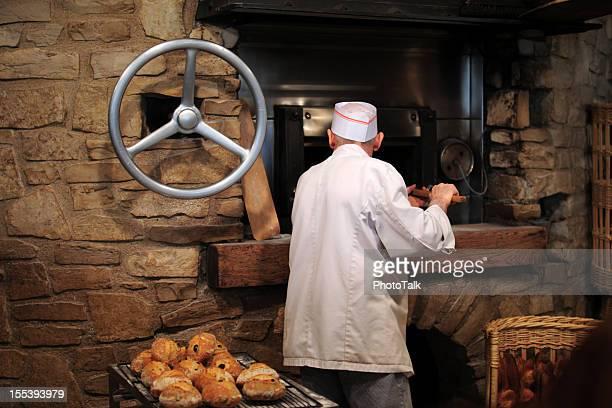 Bakery - XLarge