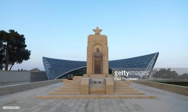 Baku Fanicular Station
