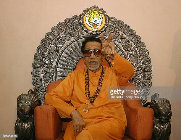 Bal Thackeray Shiv Sena Chief in Mumbai Maharashtra India