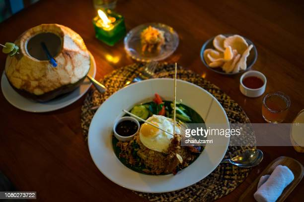 Bali Fried Chicken Rice