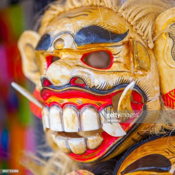 A Balinese Mask