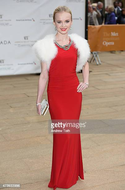 Ballet Dancer Elina Miettinen attends the American Ballet Theatre's 75th Anniversary Diamond Jubilee Spring Gala at The Metropolitan Opera House on...