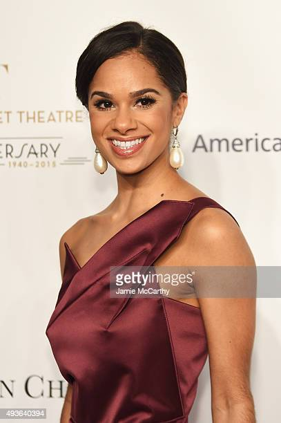 Ballet Dancer Misty Copeland attends the American Ballet 75th Anniversary Fall Gala at David H Koch Theater at Lincoln Center on October 21 2015 in...