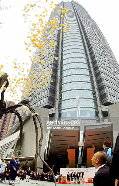 Balloons are released during the opening ceremony of the Roppongi Hills on April 25, 2003 in Tokyo, Japan.