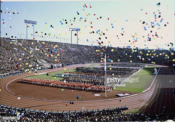 Balloons floating over the stadium at the opening of the Summer Olympics
