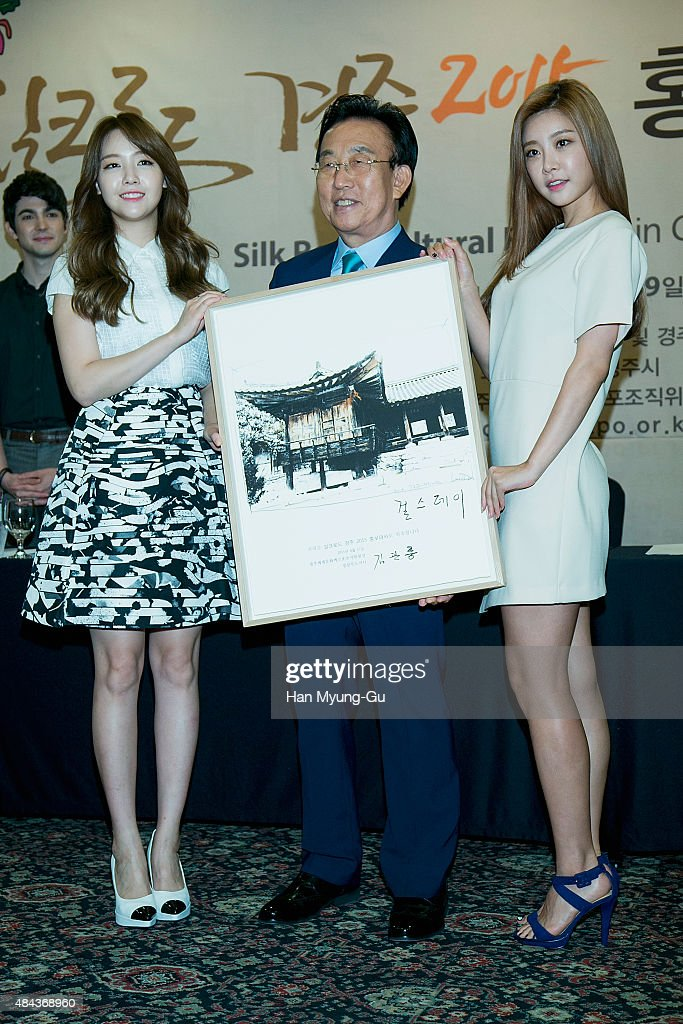 Girls Day Appointed As Goodwill Ambassador For Silk Road Cultural Festival In Gyeongju 2015