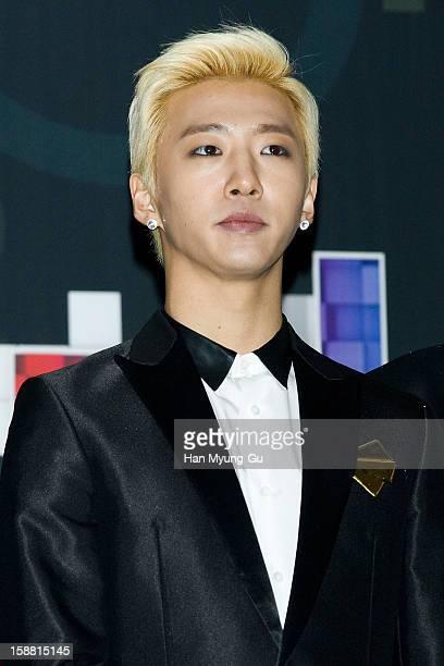 Bang Yong Guk of South Korean boy band BAP arrives at the 2012 SBS Korea Pop Music Festival named 'The Color Of KPop' at Korea University on December...