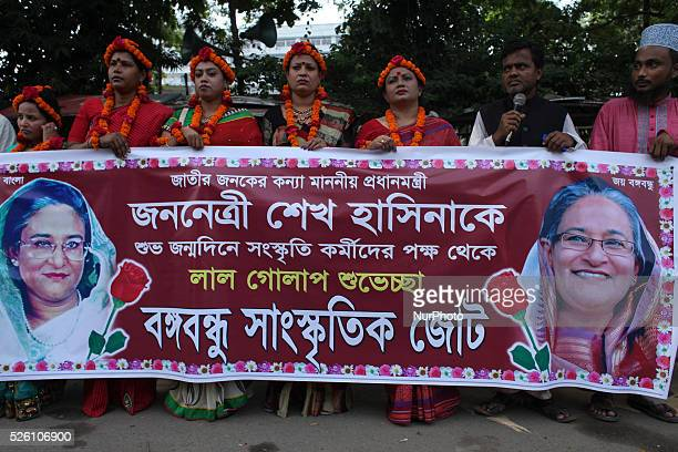 Bangabondhu Shangskritik Jot organise a rally in front of press club to celebration of Bangladeshi Prime Minister Sheikh Hasina's Birthday Today is...