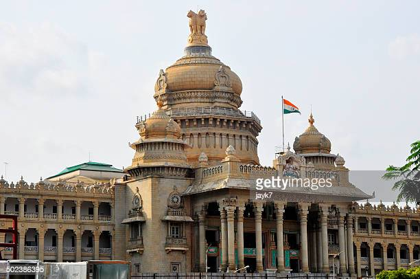 bangalore - india politics stock pictures, royalty-free photos & images