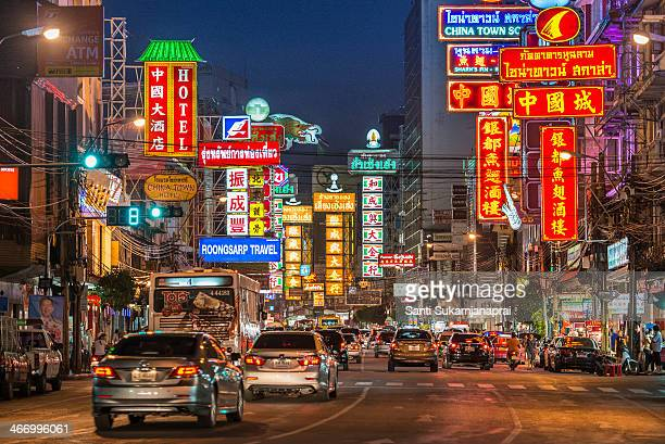 CONTENT] Bangkok's Chinatown is centered on Yaowarat Road in Samphanthawong district Yaowarat establish in year 1700 The Chinatown is an old business...