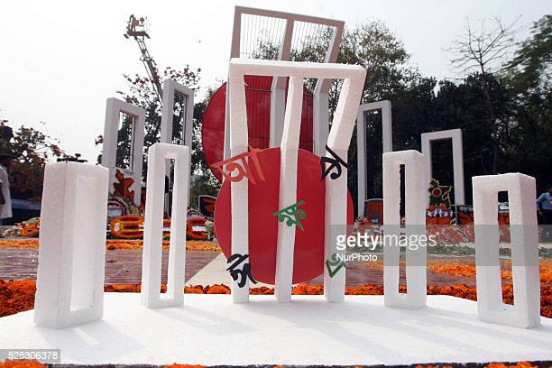 Bangladesh 21th February 2015 Replica of the Cental Shaheed Minar is seen on the occasion of International Mother Language Day in Dhaka The gathering...