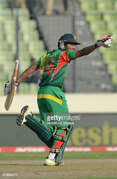 Bangladesh cricketer Anamul Haque reacts after scoring a century during the eighth match of the Asia Cup oneday cricket tournament between Bangladesh...
