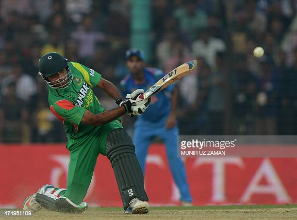 Bangladesh cricketer Ziaur Rahman plays a shot during the second match of the Asia Cup oneday cricket tournament between Bangladesh and India at the...