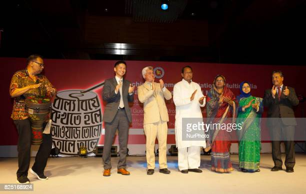 Bangladesh Minister for Information Hasanul Haq Inu as the chief guest and State Minister for Women and Children Affairs Meher Afroze Chumki guest of...