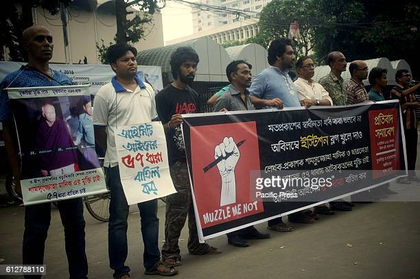 Bangladeshi activists call a protest for freedom of free speech in front of the National Museum They demand to open Station Blog and release of...