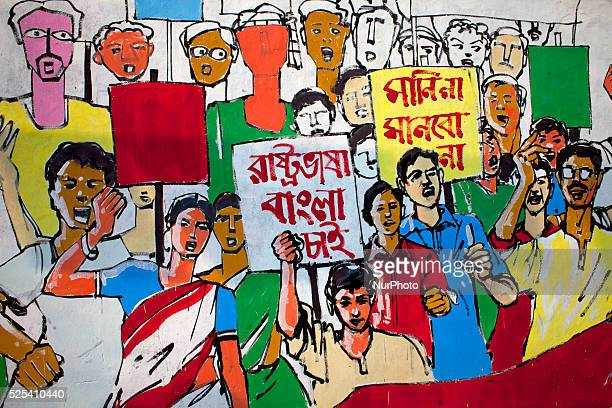 Bangladeshi fine arts students painting on a wall and street in front of the Shaheed Minar the Language Movement Memorial in Dhaka on February 20...