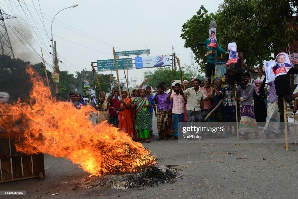 Jute Mill Workers Demonstration In Dhaka : News Photo