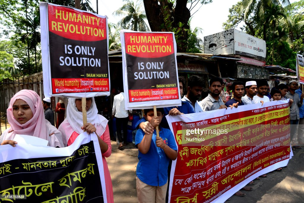BGD: Protest For Terrorist Attacks In Sri Lanka In Dhaka