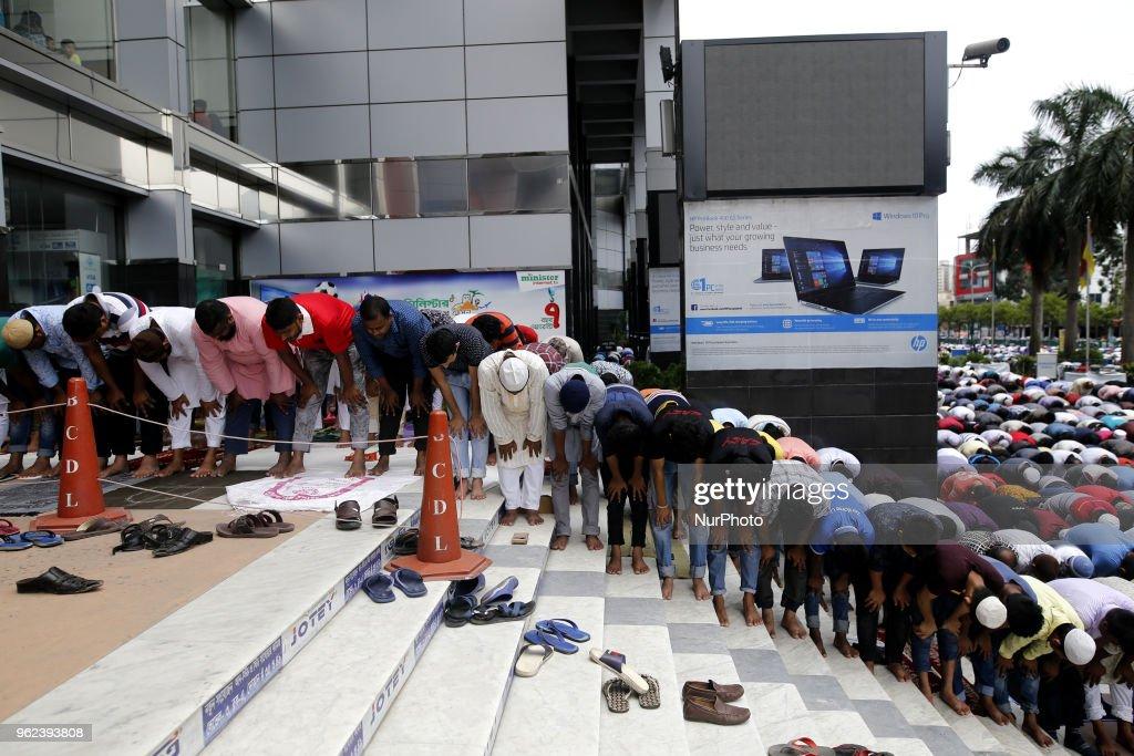 Ramadan in Bangladesh