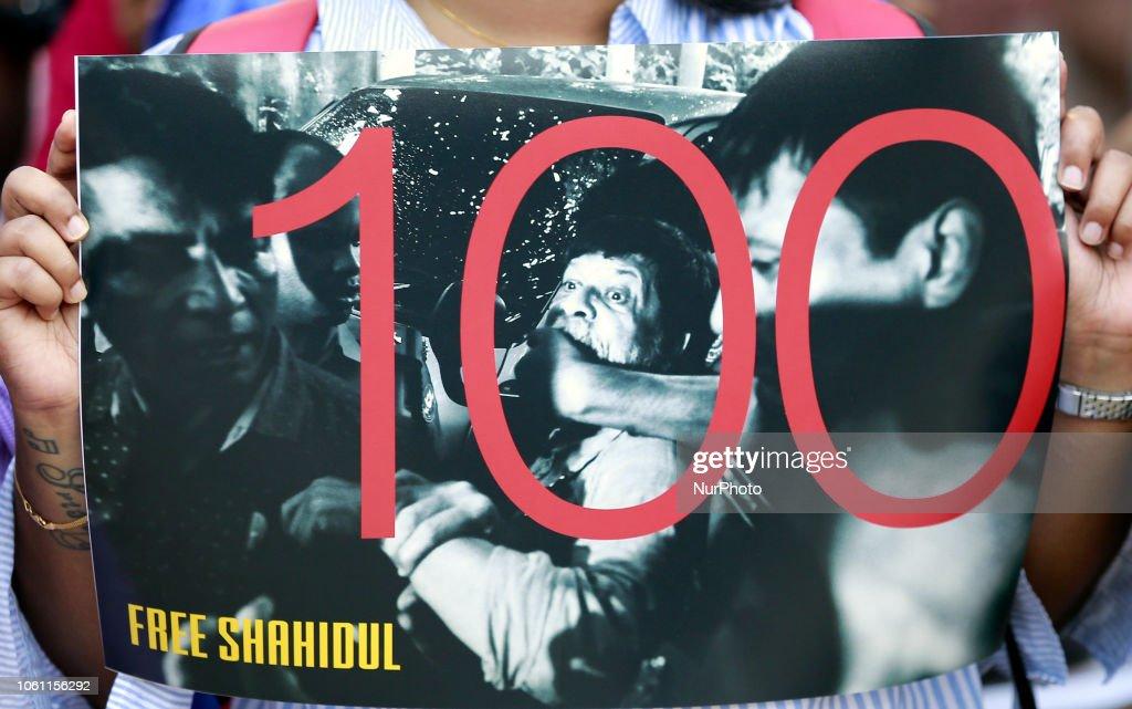 Protest Demanding The Release Of Photographer Shahidul Alam In Bangladesh : News Photo