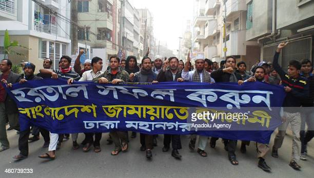Bangladeshi protesters marh during a rally organized by Bangladesh JamaateIslami against onesided election on January 5 2013 in Dhaka Bangladesh The...