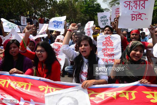 Bangladshi students demonstrate near the High Court demanding reform of Quota System in Government Jobs in Dhaka Bangladesh on March 14 2018